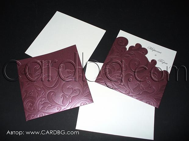 Покани тип папка вишнево-лилави № 32805