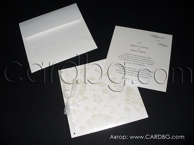 Стилна покана в бяло за всякакъв повод № 32828