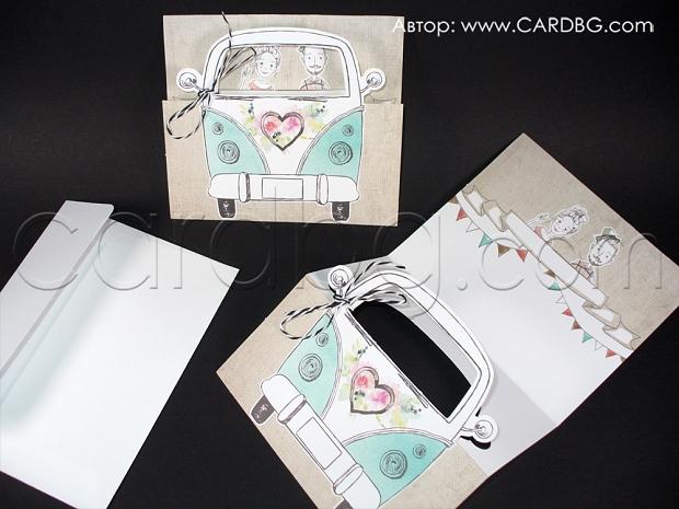 Сватбена картичка кола № 39316