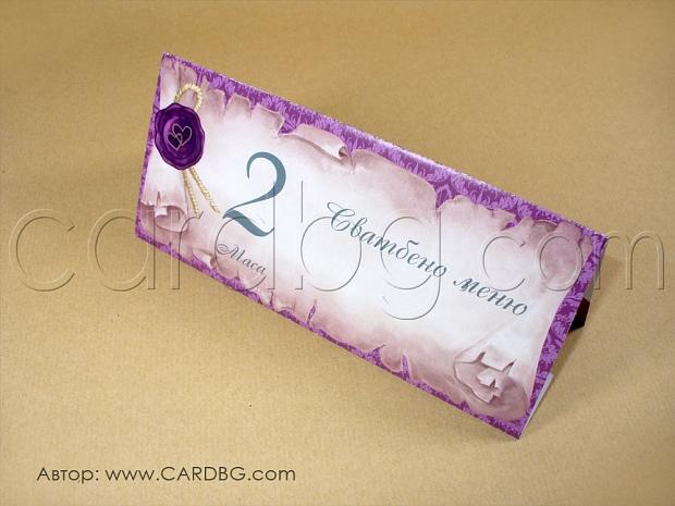 Сватбено меню № 5215