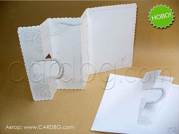 Картички за сватба тип хармоника № 39240
