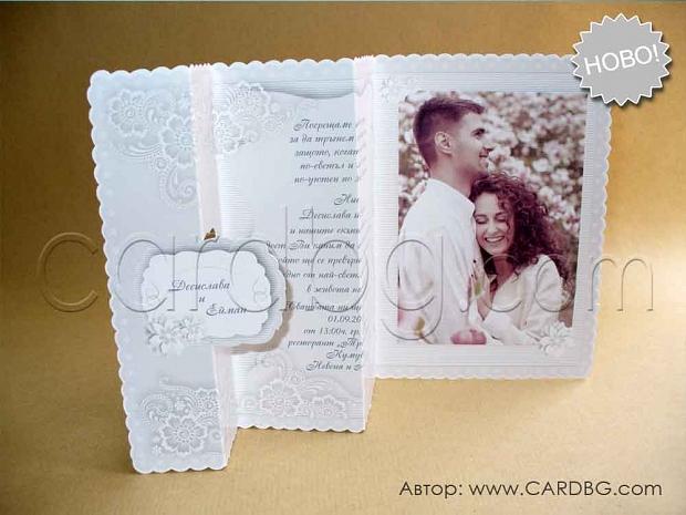 Сватбени покани, покани със снимка № 39240