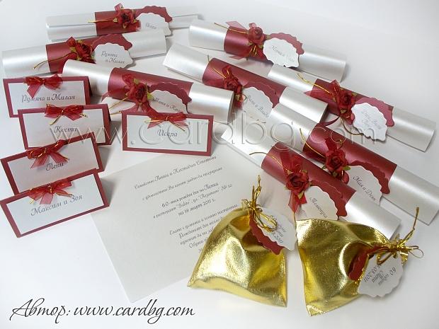 Елегантна покана свитък в цвят перлено бордо и шампанско