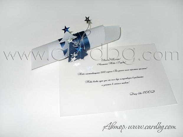 Коледна картичка свитък с елхи и сребристи елементи