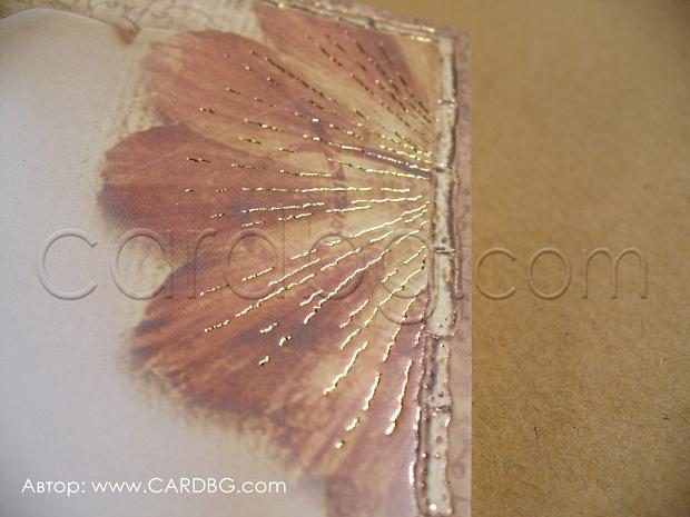Картичка - свитък с кутия № 31313