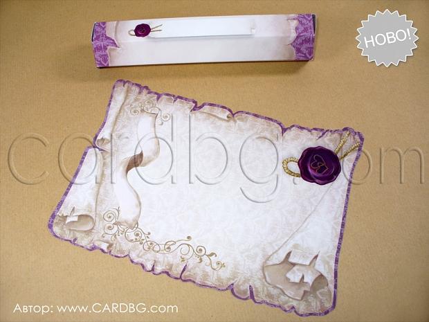 Сватбен свитък с кутия в бяло и лилаво
