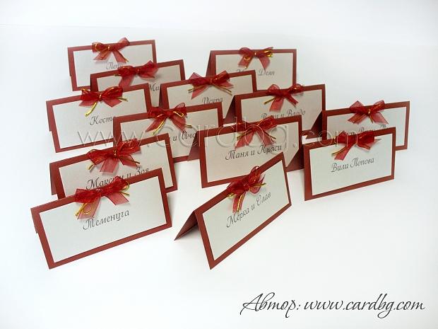 Тейбъл картички с две панделки органза и ламе № 36