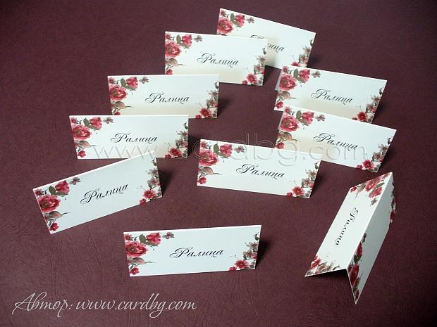 Тейбъл картички за имена на гостите в бяло с цветя №39