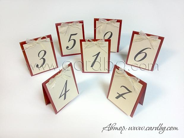 Картички с номер за масата в червено и екрю № 41