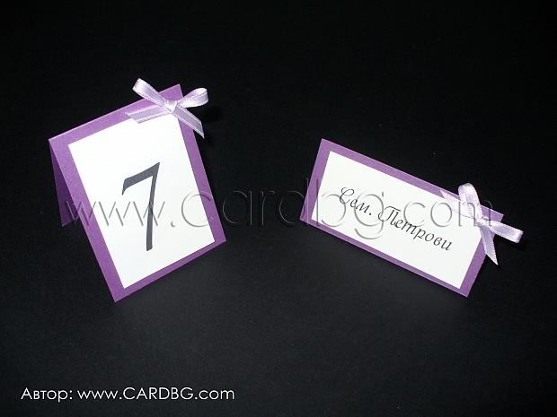 Тейбъл картички с име и номер в лилава перла и бяло
