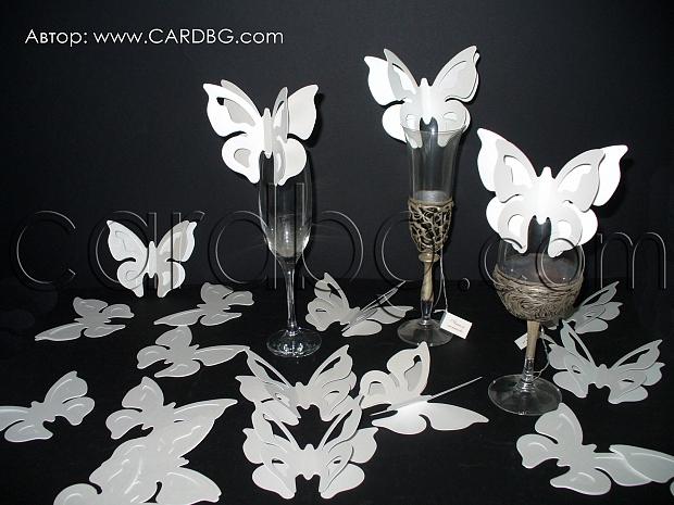 Оригинални тейбъл картички пеперуди в бяла перла