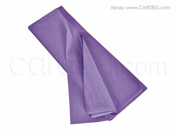 Хартия тишу лилав, 50х76 см, 20 листа в пакет