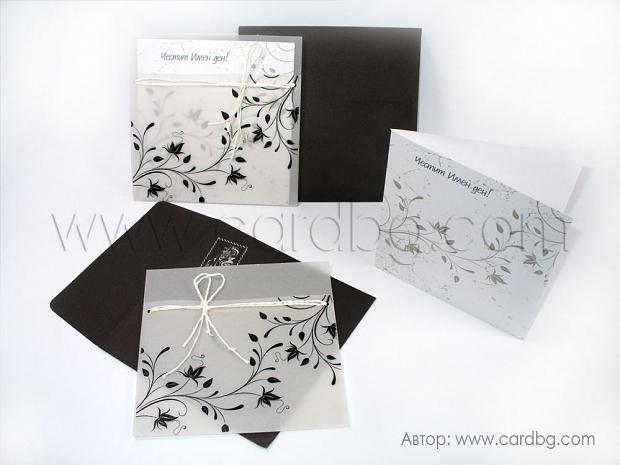 Луксозна картичка за имен ден в папка от паус