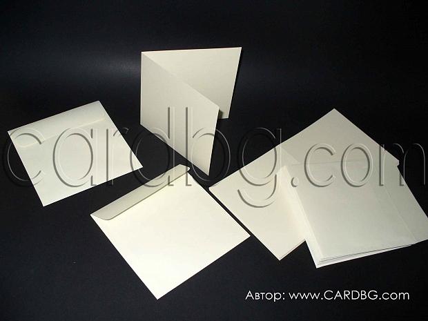 Заготовки за покани в шампанско, екрю цветен плик и основа 20 бр