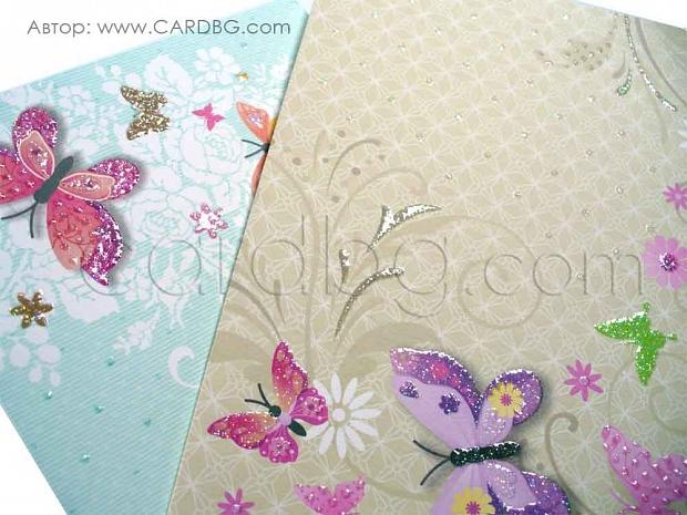 Цветни картички с брокат и плик
