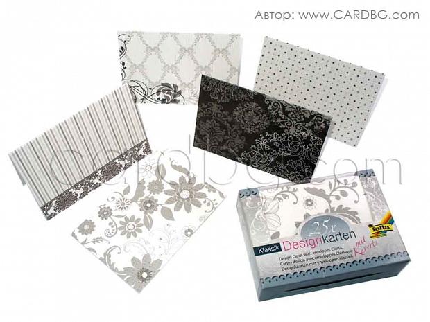 Картички и пликове, заготовки с брокатени елементи 15х10,5 см, 25 бр