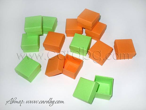 Промоция: малки кутии в наситено оранжево и зелено