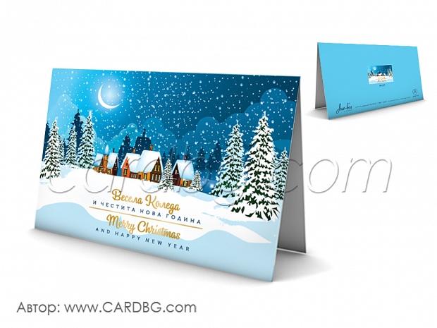 Новогодишна картичка зимен пейзаж