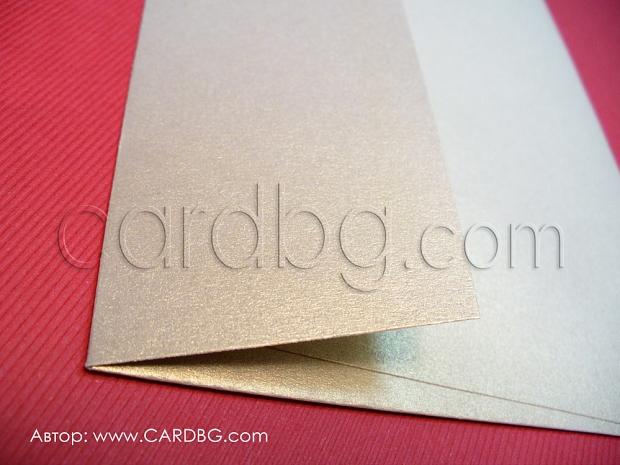 Златен перлен пощенски плик без лепило