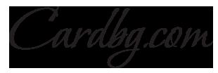 CARDBG - Сватбени покани, коледни картички и картички за всички поводи